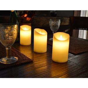 間接照明 スタンドライト おしゃれ アジアン ♪LEDキャンドルライト(Lサイズ)♪ おしゃれ インテリア エスニック 蝋燭 ロウソク 置き物 オブジェの画像