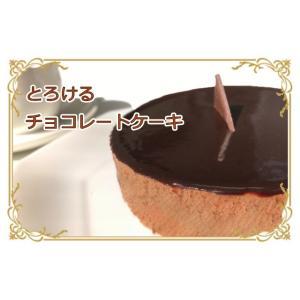 3種類のチョコレートを使用してた贅沢なチョコレートケーキです。 誕生日やご褒美、来客用にも。12cm...