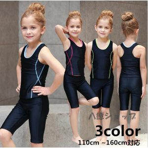 スクール水着 女の子 セパレート 小学生 キッズ 女子 海パン セパレート水着 ロングスパッツ スイムウエア 水泳 スイミング|yayushop