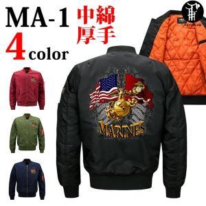 ミリタリージャケット 中綿ジャケット ワッペン付き風 プリント フライトジャケット MA-1 yayushop
