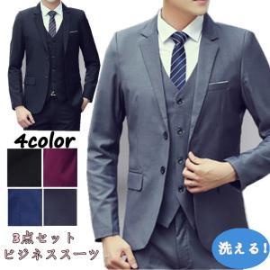 スーツ メンズ スリムスーツ メンズ スリム ビジネス スーツ 一つボタン 二つブタン オシャレ おしゃれ 洗える テーラードジャケット|yayushop