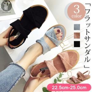 フラットサンダル ビーチサンダル レディース 柔らかい素材 履きやすい ぺたんこ 無地 韓国ファッション 美脚サンダル  代引不可|yayushop