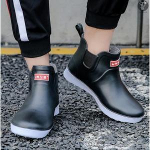 レインブーツ メンズ 紳士靴 ショート 軽い 軽量 レインシューズ レイングッズ 雨靴 シューズ 靴 防水 滑り止め 歩きやすい 履きやすい|yayushop
