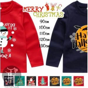 tシャツ 長袖 クリスマス ハロウイン 子供服 サンタ コスプレ サンタクロース コスチューム 衣装 キッズ こども用 赤ちゃん 子供用 代引不可 yayushop