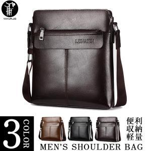 ショルダーバッグ 大容量 メンズ  ビジネスバッグ メッセンジャーバッグ 斜めがけ リクルートバッグ 就活  代引不可|yayushop