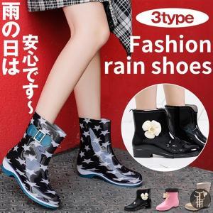 レインブーツ レインシューズ 防水ブーツ 女性用 3type 梅雨対策 レディース 雨靴 ロングブーツ 雨具 農作業 長靴 業用品|yayushop