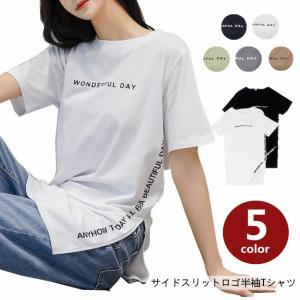 チュニック Tシャツ 半袖Tシャツ セール  レディース スリット トップス ワンピース ゆったり 体型カバー 当日発送 代引不可|yayushop
