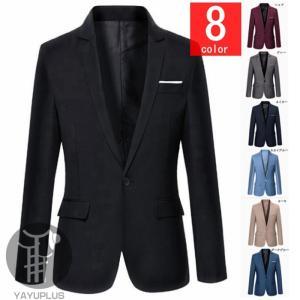 テーラードジャケット メンズ 秋 冬 長袖 フォーマル ジャケット ブレザー スーツ ビジネス テーラード yayushop