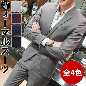 スーツ メンズ 2つボタン フォーマルスーツ ビジネススーツ スーツ 上下セット メンズ ビジネス 紳士服 セレモニー リクルート 就活 面接 通勤 出張|yayushop
