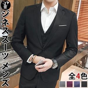 メンズ スーツ 上下セット フォーマルスーツ ビジネススーツ メンズスーツ ビジネス 紳士服 セレモニー リクルート 就活 面接 通勤 出張 テーラード 結婚式|yayushop