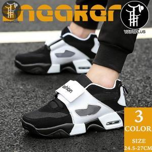 スニーカー メンズ ランニング シューズ ローカット ウォーキング スポーツ 通気性の良い ウォーキングシューズ カジュアル 歩きやすい|yayushop