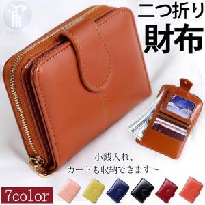 財布 二つ折り 小銭入れ カードケース ミニ財布 写真入れ 収納 大容量 ファスナー さいふ かわいい  代引不可|yayushop