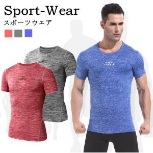 ■スポーツウェア ジムやランニング等、スポーツシーンに大活躍間違いなしのベーシックTシャツです。  ...