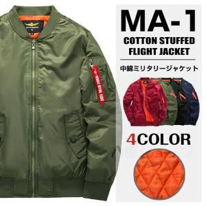 中綿ジャケット トップス 中綿MA-1 フライトジャケット ミリタリー レディース メンズ タグ付き MA-1 ブルゾン MA1 中綿 メンズアウター 男女兼用 yayushop