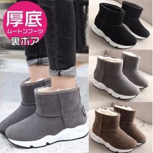 ムートンブーツ ムートン 厚底 ブーツ 裏ボア レディース 暖か ショートブーツ もこもこ カジュアル 靴 シューズ 歩きやすい yayushop
