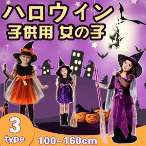 ハロウィン 衣装 仮装 子供用 女の子 ドレス ウィッチ 巫女 魔女 キッズ ハロウィーン コスチューム   代引不可 yayushop