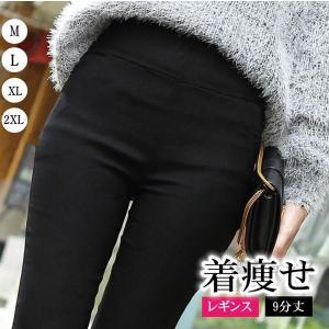 【品  番】xdjunj02  【カラー】ブラック           【サイズ】M L XL 2X...