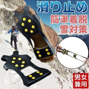 滑り止め 靴 スノースパイク 靴底 アイススパイク スパイク 雪道スパイク 雪 雪対策 雪道シューズ ゴム スノー  代引不可|yayushop