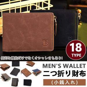 二つ折り財布 小銭入れ メンズ財布 4type 紳士用財布 財布 二つ折り メンズ レディース 短財布 札入れ 代引不可|yayushop