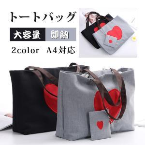 トートバッグ a4対応 大容量 大きいサイズ キャンバス   旅行 かばん カバン 鞄 即日発送  代引不可|yayushop