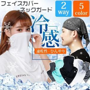 【品 番】xdmask01  【サイズ】F           48cm*23cm  【材  質】ポ...