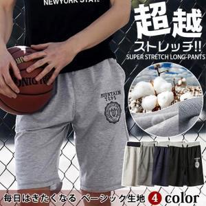 スウェットパンツ ショートパンツ ハーフパンツ ジョガー パンツ メンズ ボトムス ランニング スポーツ ストレッチ  メール便限定 代引不可|yayushop