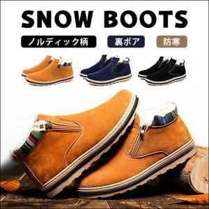 スノーブーツ メンズブーツ 裏起毛 防寒靴 ノルディック柄 カジュアルブーツ 滑り防止 ブーツ メンズ 保温 暖かい 靴 防寒 シューズ アウトドア|yayushop