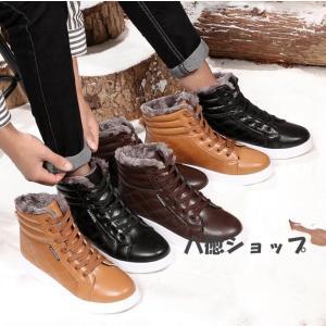 ショートブーツ スノーブーツ 裏起毛 ワークブーツ ブーツ メンズ メンズブーツ 防寒靴|yayushop