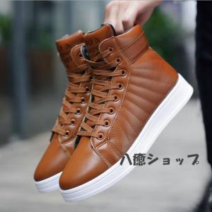 裏起毛ブーツ ショートブーツ スノーブーツ ワークブーツ ブーツ メンズ メンズブーツ 防寒靴|yayushop