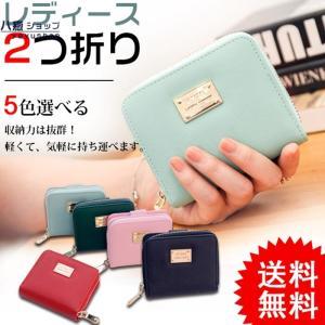 財布 2つ折り財布 レディース 二つ折り ミニ財布 ファスナー チャック コンパクト かわいい PU レザー コインケース 写真入れ 小さい財布 5色 代引不可|yayushop
