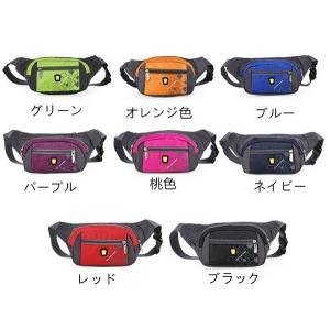 ウエストバッグ ボディバッグ メンズ レディース ウエストポーチ ヒップバッグ ウェストバッグ 斜めがけ 男女兼用 鞄 ウエストバッグ ウォーキング|yayushop