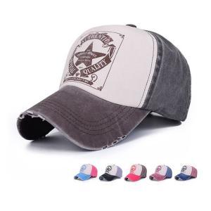 キャップ アウトドア キッズUV 紫外線対策 野球帽 男女兼用 キャップ 紫外線カット UVカット シンプル メンズ レディース メッシュキャップ 敬老の日 代引不可 yayushop