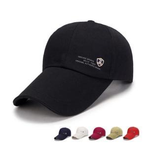 キャップ 帽子 ぼうし 長い ツバ 11cm シンプル メンズ ミリタリー ワークキャップ UVカット アウトドア 紫外線対策 紫外線カット 釣り 旅行 代引不可 yayushop