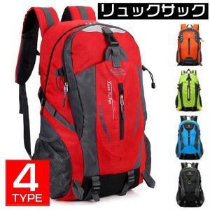 リュックサック バックパック リュック ザック デイパック 4type 大容量 トレッキング 旅行バッグ 登山リュック 防災 撥水|yayushop