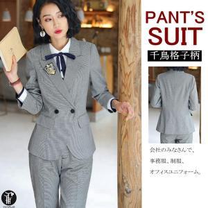 パンツスーツ スーツ レディース ビジネススーツ オフィス OL フォーマル 千鳥格子柄 母親 女性 yayushop