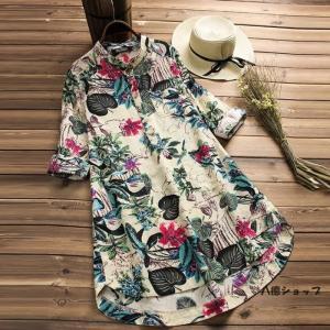 花柄ロングシャツ ブラウス シャツワンピース ワンピース レディース ナチュラル 長袖 五分袖 体型カバー ゆったり 秋服 新作 代引不可|yayushop
