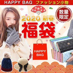 手袋 財布 帽子 ソックスなど 2点セット 小物 レディース 限定 福袋 お買い得 新品未使用 返品/交換/キャンセル不可 代引不可|yayushop
