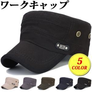 野球帽 キャップ メンズ ベースボールキャップ ワークキャップ UVカット アンダーバイザー ユニセックス 男女兼用 ミリタリーキャップ 代引不可 yayushop