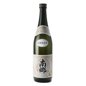 南郷 吟醸 無濾過原酒(720ml)|yazawashuzo
