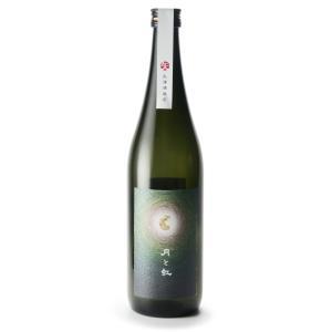 大吟醸酒 月と虹(720ml)|yazawashuzo