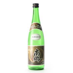 南郷 純米吟醸 無濾過原酒(720ml) ふくしまプライド。体感キャンペーン(お酒)|yazawashuzo