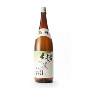 南郷 純米酒(1.8L)3本セット yazawashuzo