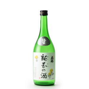 南郷 新玉の酒(720ml) ふくしまプライド。体感キャンペーン(お酒)|yazawashuzo