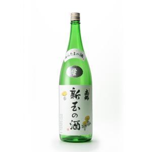 南郷 新玉の酒(1.8L) ふくしまプライド。体感キャンペーン(お酒)|yazawashuzo