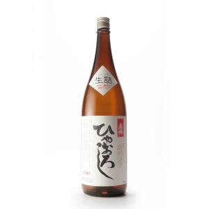 南郷 ひやおろし 生詰酒(1.8L)|yazawashuzo