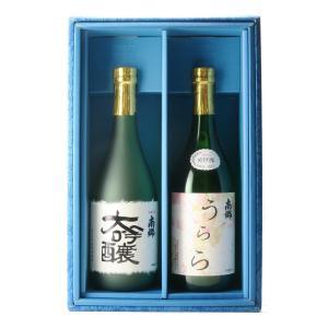 南郷 特別セット(720ml 2本セット箱) ふくしまプライド。体感キャンペーン(お酒)|yazawashuzo