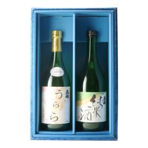 南郷 お好みAセット(720ml 2本セット箱) ふくしまプライド。体感キャンペーン(お酒)|yazawashuzo
