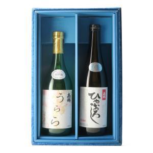 南郷 お好みBセット(720ml 2本セット箱) ふくしまプライド。体感キャンペーン(お酒)|yazawashuzo