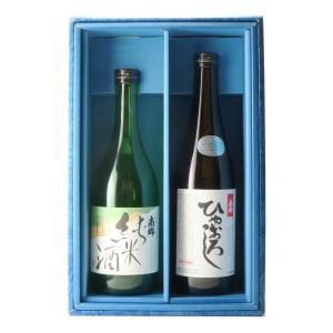 南郷 お好みCセット(720ml 2本セット箱) ふくしまプライド。体感キャンペーン(お酒)|yazawashuzo