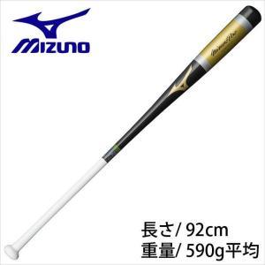ミズノ 木製 ノックバット ミズノプロ 硬式 軟式 ソフトボール mizuno 92cm